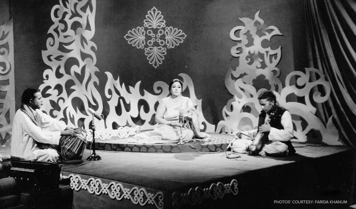 Still from the PTV Lahore program in the 1960s